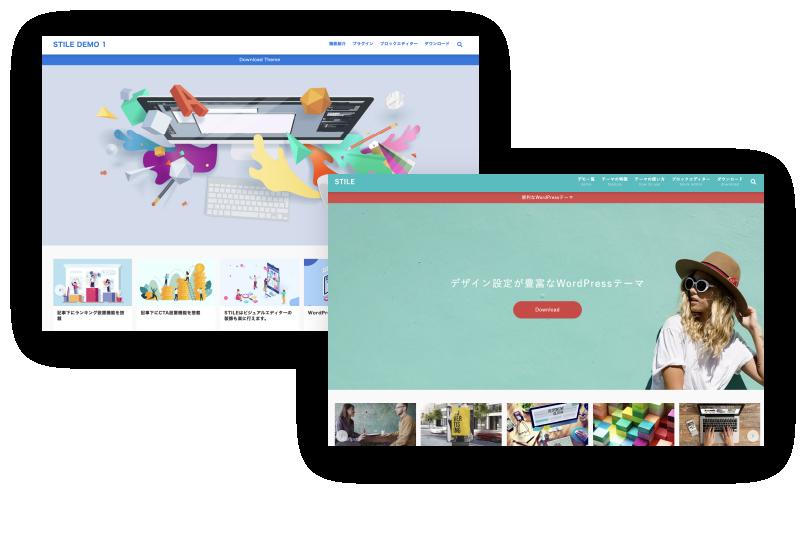 多彩な記事の装飾機能のイメージ画像